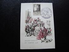 FRANCE - carte 1er jour 6/3/1948 (journee du timbre) (cy92) french