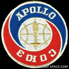 APOLLO SOYUZ PROJECT LION BROTHERS VINTAGE ORIGINAL CLOTH BACK PATCH