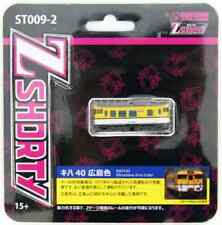 More details for rokuhan st009-2 z shorty type kiha 40 hiroshima color (z scale) unpowered