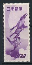 Japan 1949 birds SG 556 MNH