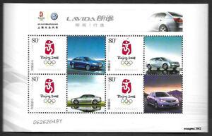 China 2008 Beijing Olympic Special S/S Volkswagen Lavida 朗逸 奥運