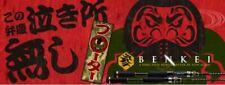 Major Craft Benkei Series Baitcast Rod BIC 672 L/BF (8060)