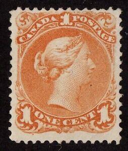 Canada Stamp #23, MH NG, 4 margins, Victoria, 1868 - 76 SCV $1750.00