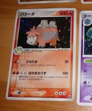 POKEMON JAPANESE RARE CARD HOLO CARTE CAMERUPT Rare Holo 013/055 1ED JAPAN NM