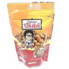 Koh-Kae Peanuts Coconut Cream Flavour Coated Peanuts Snacks 180g