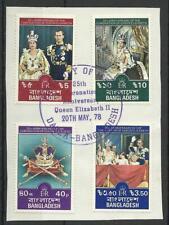 BANGLADESH 1978 CORONATION 25th ANNIV FDI SET ON PIECE