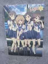 HANASAKU IROHA Official Visual Art Book w/Postcard&Bookmarker Japan FREESHIP *