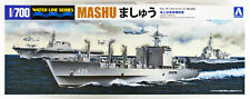 Aoshima Waterline 51870 JMSDF Replenishment Oiler Mashu 1/700 Scale kit