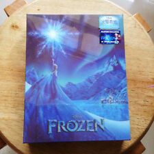Blufans FROZEN Blu-ray ULTIMATE EDITION Steelbook w/ Double Lenticular Slip case