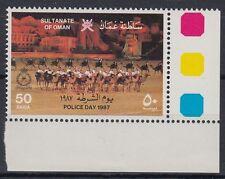 Oman 1987 ** Mi.303 Eckrand Polizei Police Maskat [st1431]