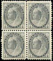 1898 Mint H/NH Canada Block of 4 F Scott #74 1/2c Queen Victoria Numeral Stamps