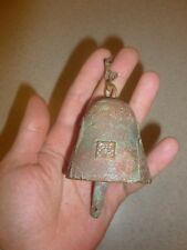 Paolo Soleri Cast brass Wind Chime Bell Small