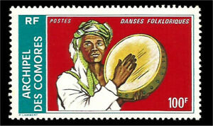 JUI039 - COMORES - COMOROS - RARE - DANSES FOLKLORIQUES - COMPLET - NEUF** 115€.