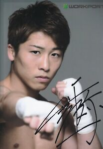 Naoya Inoue Boxin Official  clear plastic folders (clear file) 8*11in.