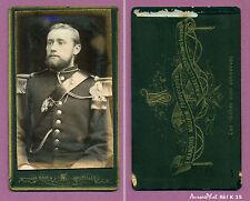 CDV MAURIN à BRUXELLES :SOLDAT MILITAIRE BELGE, ARTILLERIE, VERS 1885  -K15
