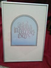 Gloria In Excelsis Deo Latin Framed Wall Art Translate: Glory Be To God On High