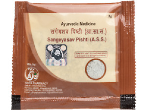 Pack of 6 Ayurveda Patanjali Divya Sangeyasav Pisti 5 gm  8910