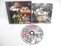 WARS 1092 SOHEIDEN PS1 Playstation Hit-Japan Video Game p1