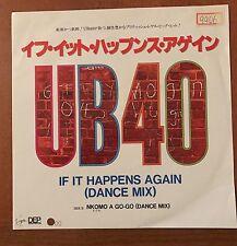 "UB40 – If It Happens Again (Dance Mix) / Nkomo A Go-Go Japan 7"" Vinyl PROMO"