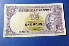 1956/60 Reserve Bank of New Zealand One Pound Note
