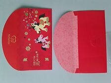 Ang Pao Red Packet Herbaline  Year of Horse  1pc