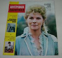Suzanne Neve ILUSTROVANA POLITIKA Yugoslavian December 1970 VERY RARE
