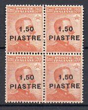 1922 LEVANTE 1,50 PIASTRE SU 20 CENTESIMI QUARTINA INTEGRA MNH D/4629