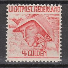 LP 7 luchtpost 7 MNH PF NVPH Nederland Netherlands Pays Bas airmail