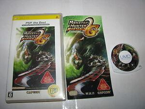 Monster Hunter Portable 2nd G Best Playstation PSP Japan import US Seller
