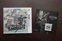 Nintendo 3DS Fire Emblem Kakusei Awakening Japan import game US Seller