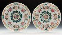 CHINESE FAMILLE ROSE PLATES 19TH C.
