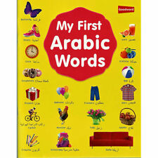 My First Arabic Words Islamic Books for Muslim Children