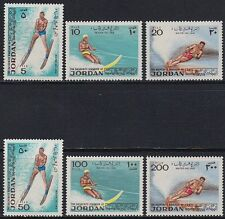 Giordania Jordan 1974 ** mi.939/44 Sci Nautico Water SCI SPORT SPORTS