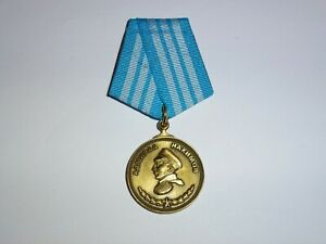 Nachimow Medaille Orden Abzeichen UdSSR RusslandRed Army SOWJETUNION