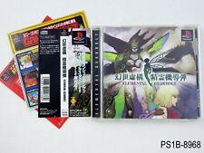 Elemental Gearbolt Playstation 1 Japanese Import PS1 Japan PS JP US Seller B