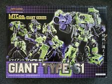 *MISB* MakeToys Transformers Green Giant Type-61 Devastator 3rd party