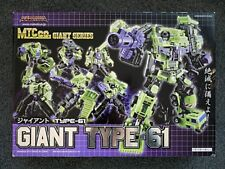*MISB* MakeToys Transformers Green Giant Type-61 Devastator 3rd party NOT KO