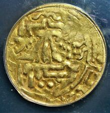 Islamic Kingdoms, Salghurids ND (1161-75) Gold Dinar A-1926 ANACS VF-30.