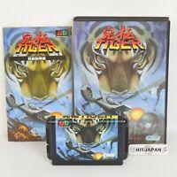 KYUKYOKU TIGER Mega Drive Sega 2456 md