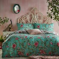 BRIGHT SWIRLING FLORAL VINES EXOTIC BIRDS JADE GREEN SUPER KING DUVET COVER