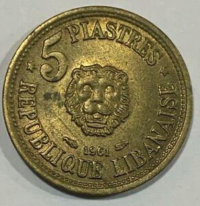 1961 Lebanon 5 Qirshā / Piastres aUNC Lion Coin