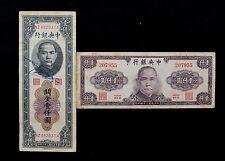 CHINA 1947 1000 CUSTOMS GOLD UNITS + 1945 1000 YUAN BANKNOTE3 P-339c P-290