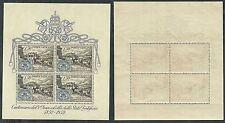 1952 VATICANO FOGLIETTO CENTENARIO FRANCOBOLLI STATO PONTIFICIO MNH ** - JU035