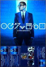 CHRIS BROWN Fortune Ltd Ed Discontinued RARE Poster +FREE Hip-Hop R&B Rap Poster
