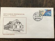 stamps Denmark 🇩🇰 Fdc 1989, Danish Fisheries and Marine Research, #958