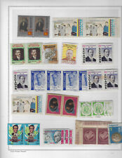 ECUADOR-SELECTION -MIXED PERIODS-MINT -USED-SOME SETS-#1007