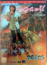 Kru Somsri (1985) DVD '0' PAL - Chatrichalerm Yukol, Classic Thai Drama RARE