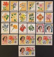 Cook Island. Flowers, Flora and Fauna. Error 4c. SG227a/48a 1967. MNH (B390)
