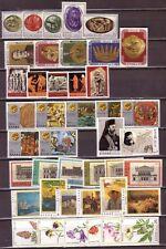 GREECE GREEK 1976-78 EIGHT COMPLETE SERIES MNH LOOK