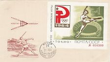 RUSSIA 1964 OLYMPICS SOUVENIR SHEET GREEN Michel Block 33 On Cover USED